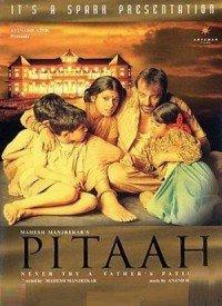 Pitaah (2002) Songs Lyrics