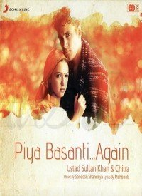 Piya Basanti (2000) Songs Lyrics