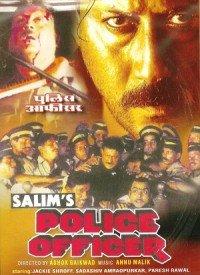 Police Officer (1992) Songs Lyrics