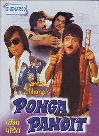 Ponga Pandit (1975) Songs Lyrics