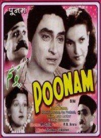 Poonam (1952) Songs Lyrics