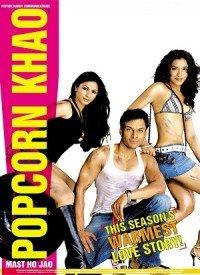 Popcorn Khao! Mast Ho Jao (2004) Songs Lyrics