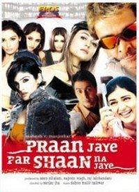 Praan Jaye Par Shaan Na Jaye (2003) Songs Lyrics