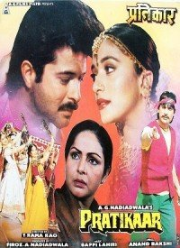 Pratikar (1991) Songs Lyrics