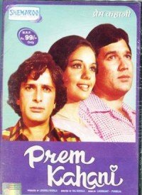 Prem Kahani (1975) Songs Lyrics