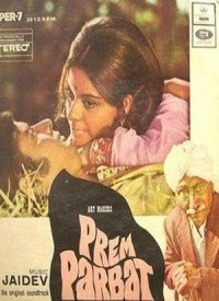 Prem Parbat (1973) Songs Lyrics