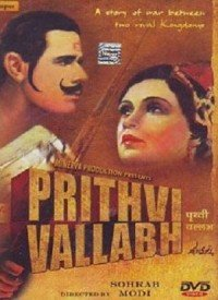 Prithvi Vallabh (1943) Songs Lyrics