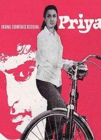 Priya (1970) Songs Lyrics