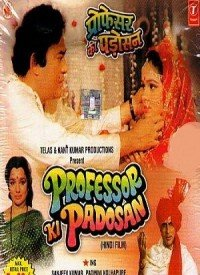 Professor Ki Padosan (1993) Songs Lyrics