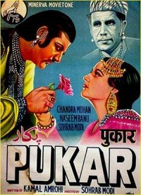 Pukar (1939) Songs Lyrics