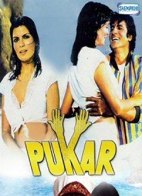 Pukar (2000) Songs Lyrics