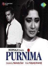 Purnima (1965) Songs Lyrics