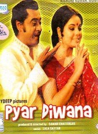 Pyaar Diwana (1972) Songs Lyrics