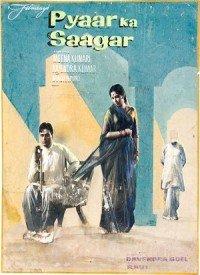 Pyaar Ka Saagar (1961) Songs Lyrics