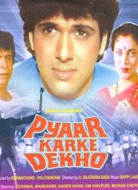 Pyaar Karke Dekho (1987) Songs Lyrics