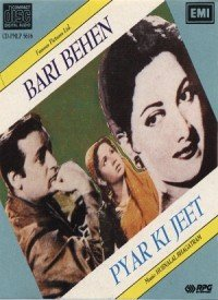 Pyaar Ki Jeet (1948) Songs Lyrics