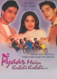 Pyaar Mein Kabhi Kabhi... (1999) Songs Lyrics