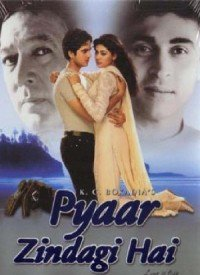 Pyaar Zindagi Hai (2001) Songs Lyrics