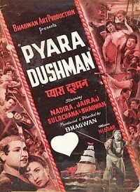Pyaara Dushman (1955) Songs Lyrics