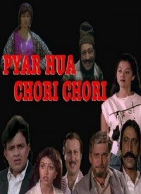 Pyar Hua Chori Chori (1992) Songs Lyrics