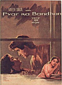 Pyar Ka Bandhan (1963) Songs Lyrics