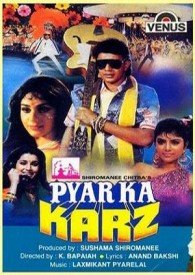 Pyar Ka Karz (1990) Songs Lyrics