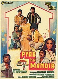 Pyar Ka Mandir (1988) Songs Lyrics