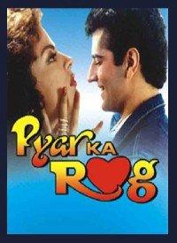 Pyar ka rog (khushboo tiwari) 2019 mp3 songs:: bhojpuri sad.