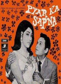 Pyar Ka Sapna (1969) Songs Lyrics