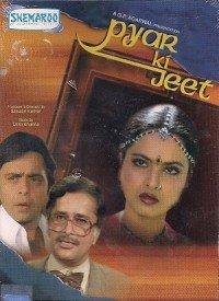 Pyar Ki Jeet (1987) Songs Lyrics
