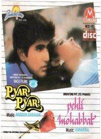 Pyar Pyar (1993) Songs Lyrics
