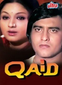 Qaid (1975) Songs Lyrics