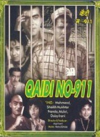 Qaidi No. 911 (1959) Songs Lyrics