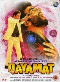 Qayamat (1983) Songs Lyrics