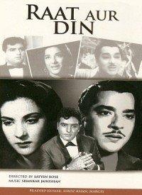 Raat Aur Din (1967) Songs Lyrics