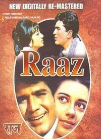 Raaz (1967) Songs Lyrics
