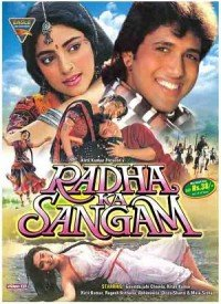 Radha Ka Sangam (1992) Songs Lyrics