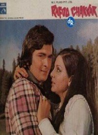Rafoo Chakkar (1975) Songs Lyrics