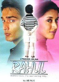 Rahul (2001) Songs Lyrics