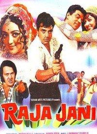 Raja Jani (1972) Songs Lyrics
