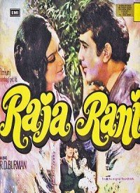 Raja Rani (1973) Songs Lyrics