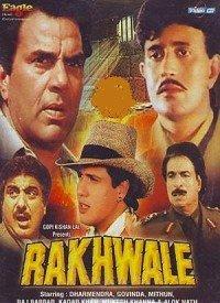 Rakhwale (1994) Songs Lyrics
