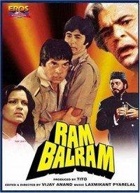 Ram Balram (1980) Songs Lyrics