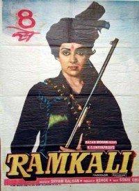 Ramkali (1985) Songs Lyrics