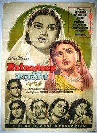 Ratnadeep (1951) Songs Lyrics