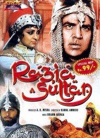 Razia Sultan 1983