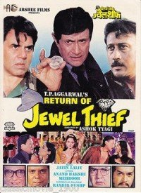 Return Of Jewel Thief (1996) Songs Lyrics