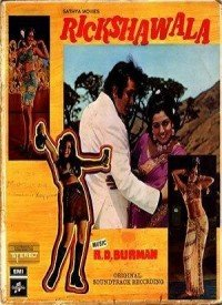 Rickshawala (1973) Songs Lyrics
