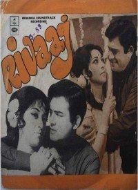 Rivaaj (1972) Songs Lyrics