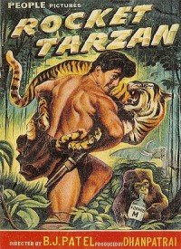Rocket Tarzan (1963) Songs Lyrics